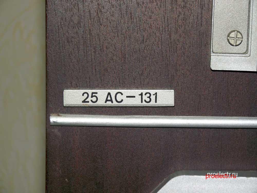 Амфитон 25АС-131