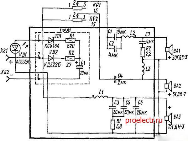 Амфитон 100АС-022