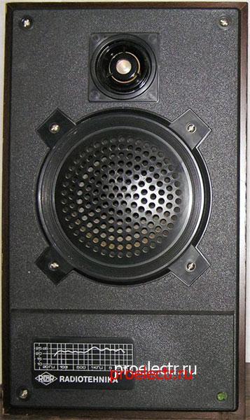 Радиотехника S-20A 6АС-221