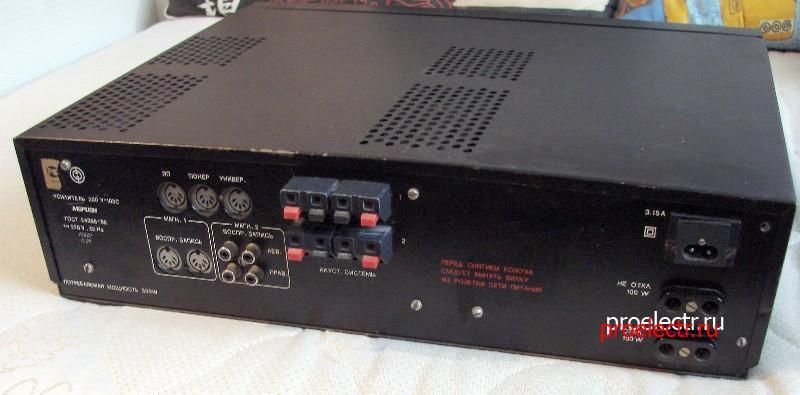 Морион 200У-103 С