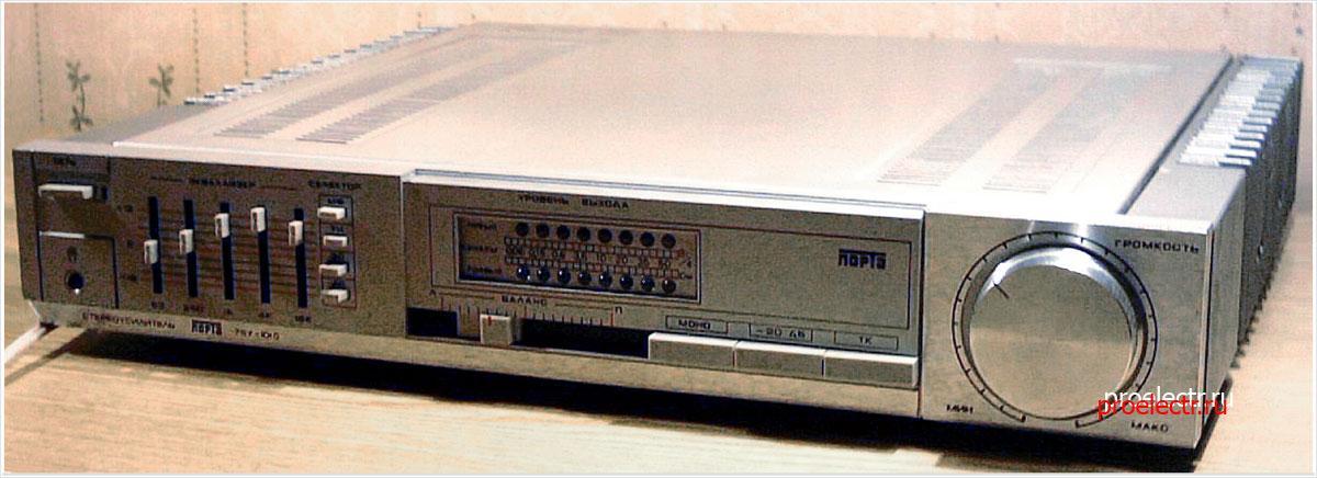 Лорта 75У-101 стерео