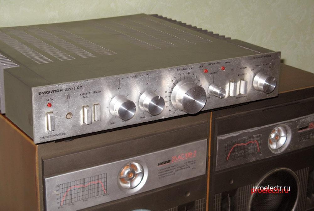 Амфитон 25У-202С