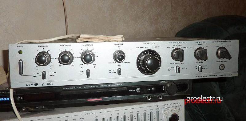 Кумир У-001-стерео