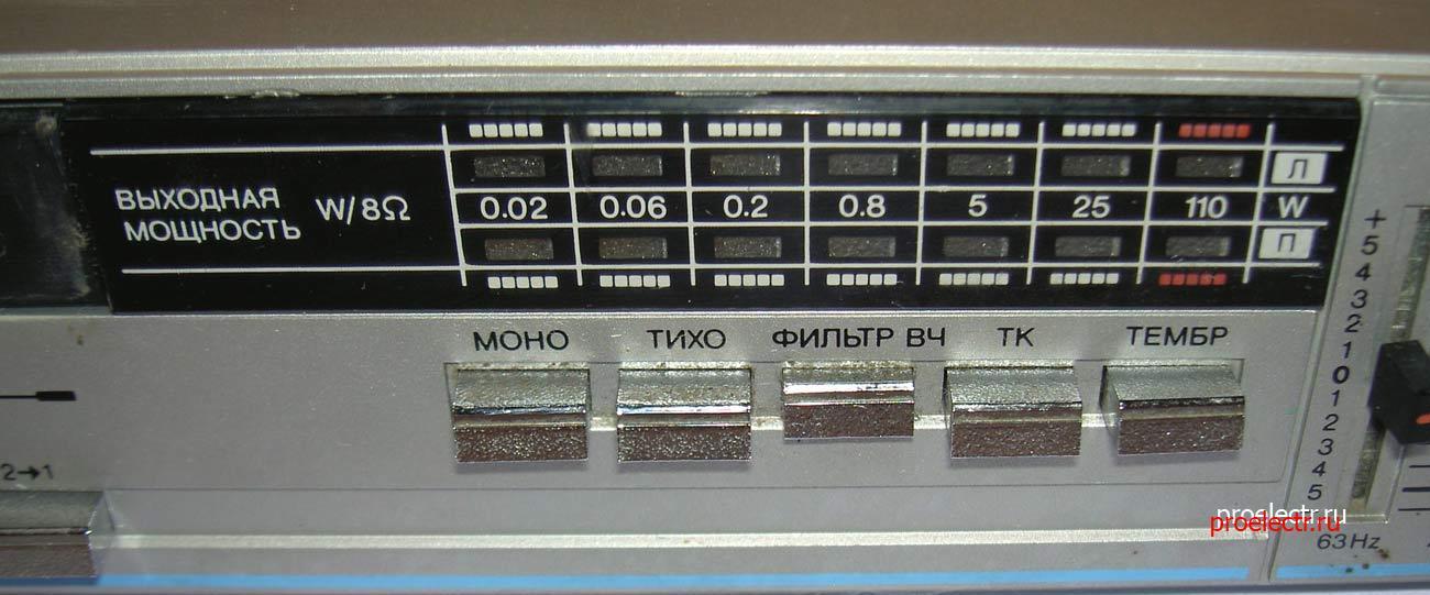 Радиотехника У-7111 стерео