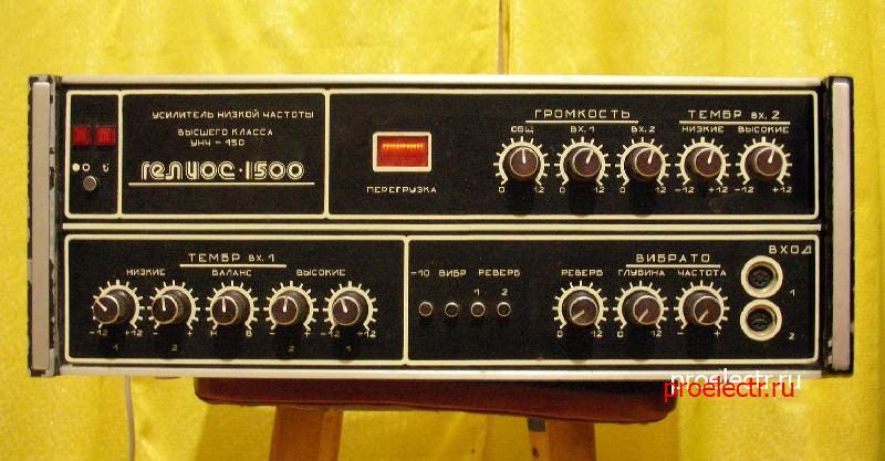 Гелиос-1500-2
