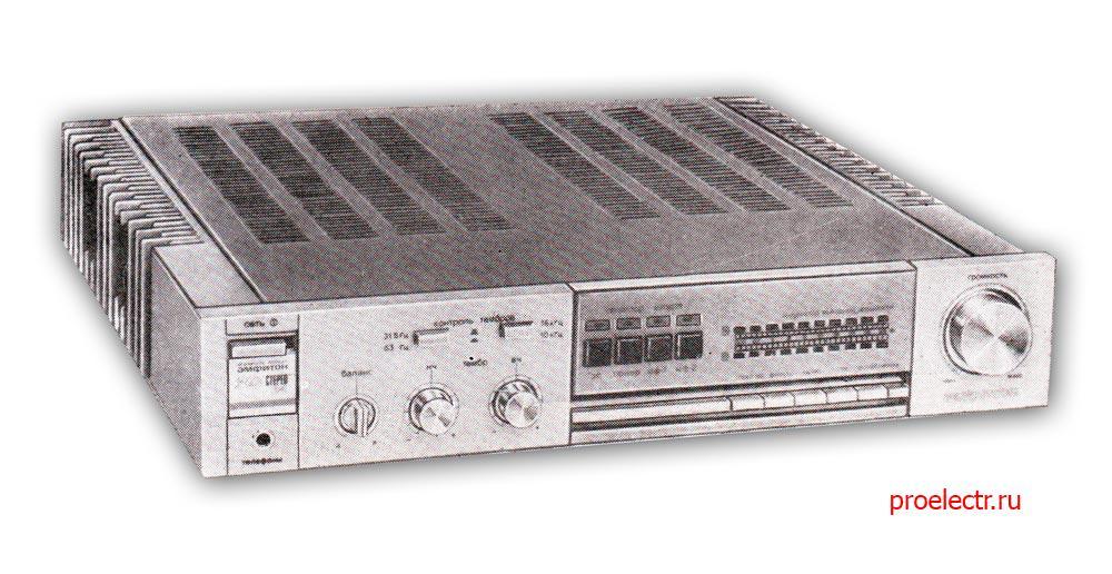 Амфитон У-002М-стерео