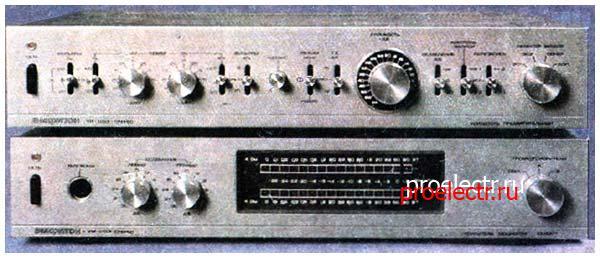 Амфитон УМ-003-стерео