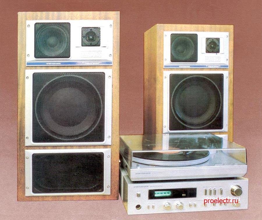 Электроника ЭФ-017-стерео