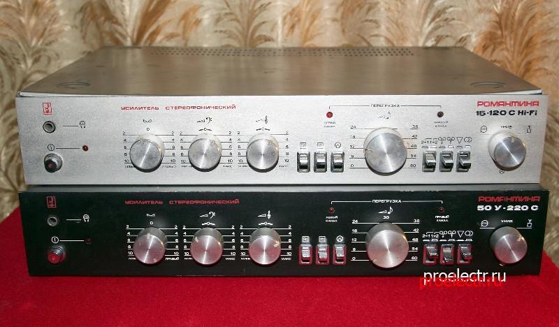 Романтика 15У-120С