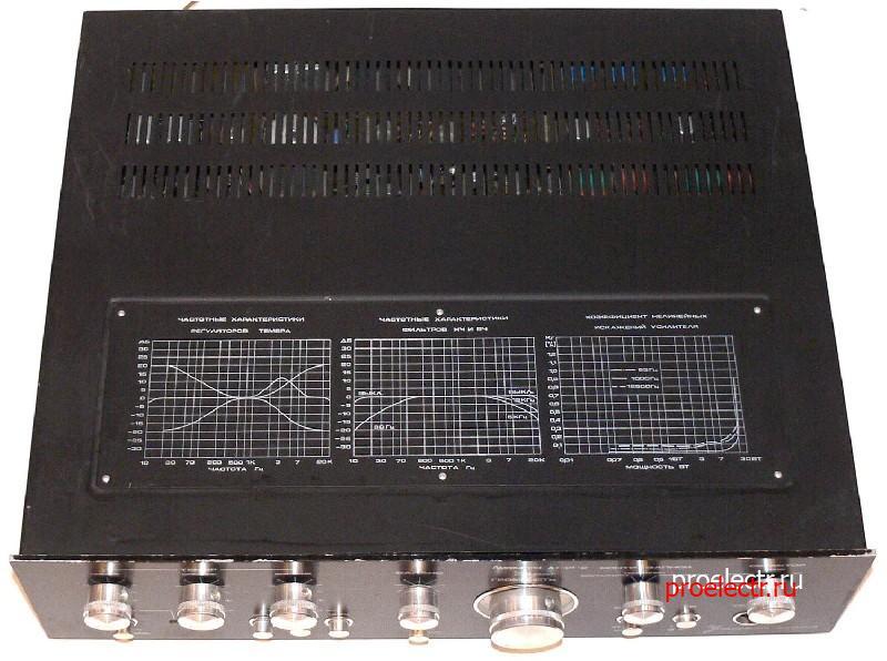 Амфитон A1-01 стерео