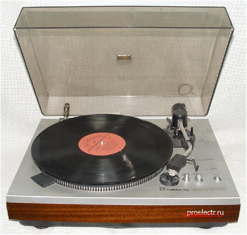Радиотехника 101-стерео
