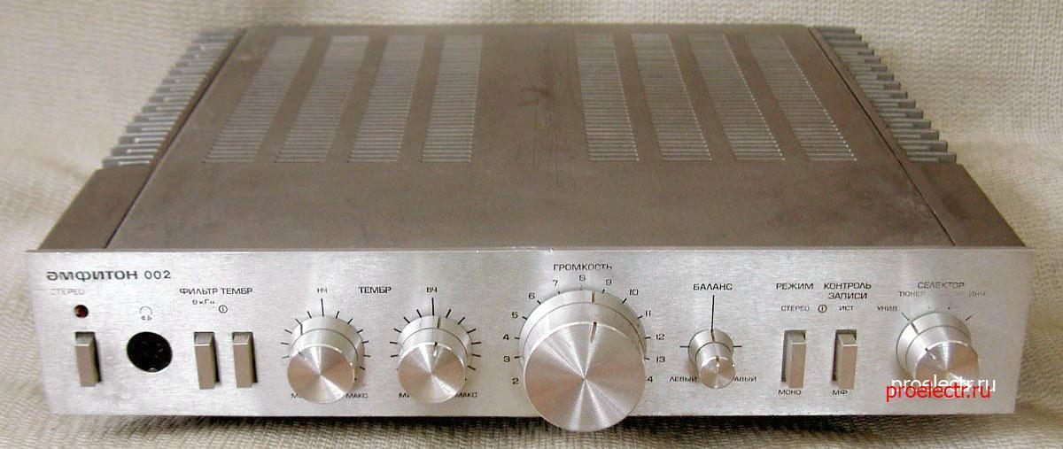 Амфитон У-002-стерео
