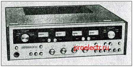 Электроника Д1-014-квадро