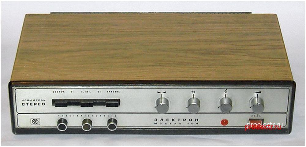 Электрон-104 стерео
