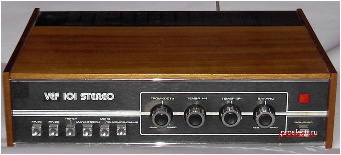 VEF-101-stereo