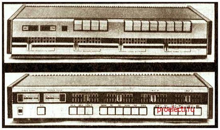 Арктур 001-стерео
