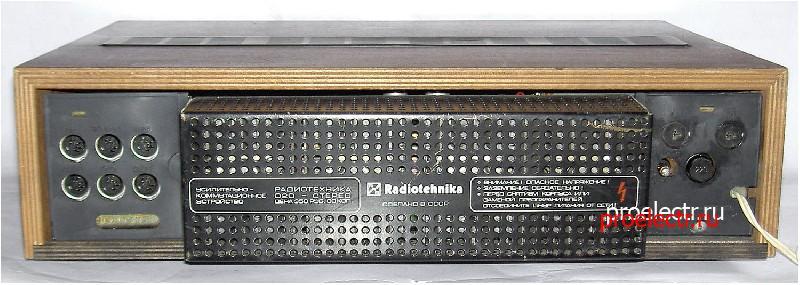 Радиотехника 020 стерео