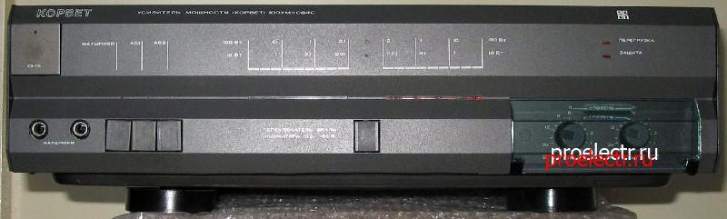 Корвет 100УМ-084С