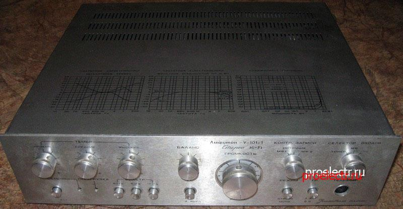 Амфитон У-101-1 стерео