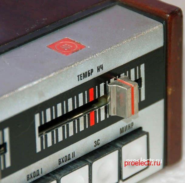 Арктур 002-стерео