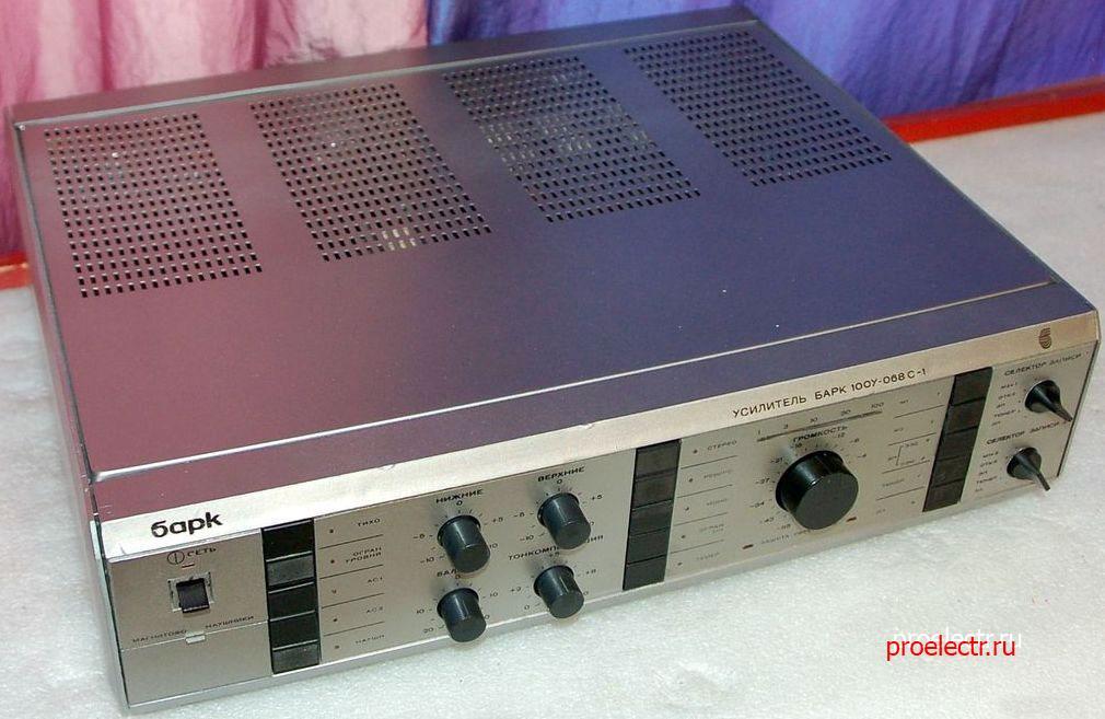 Барк 100У-068С-1