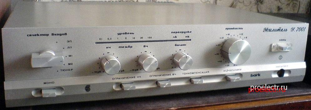 Барк У-7001