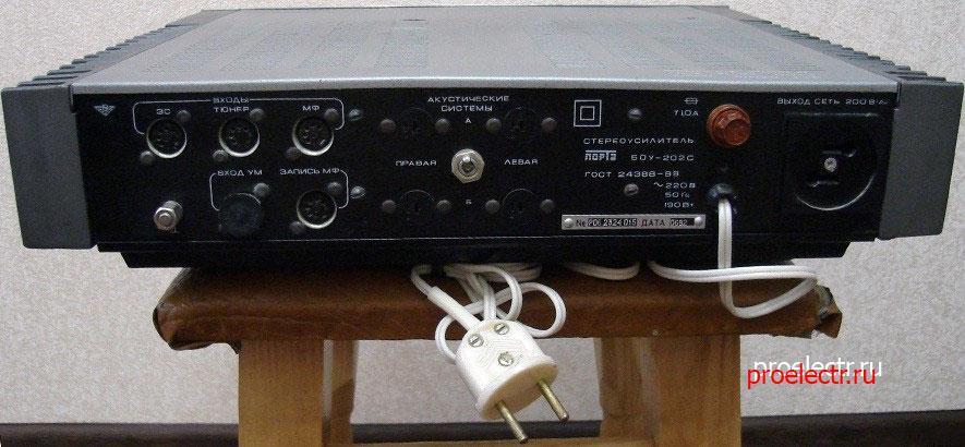 Лорта 50У-202С