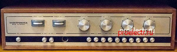 Электроника Б1-01