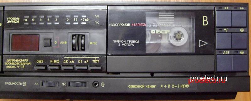Вега ПМП-132СКВ
