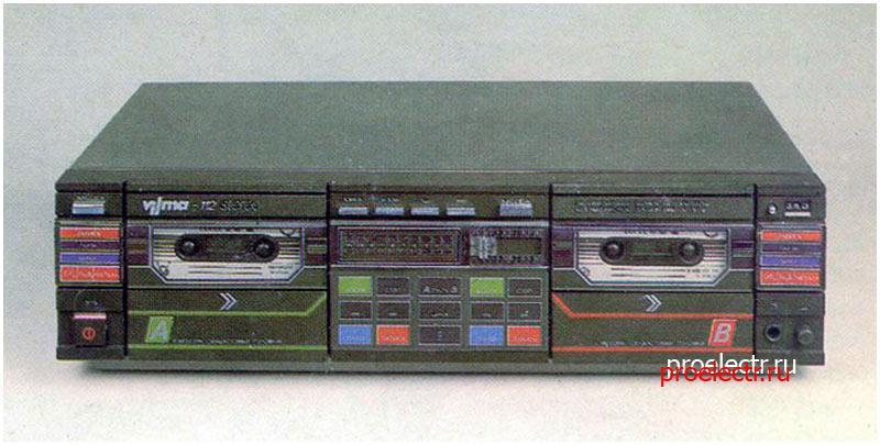 Вильма-112-стерео