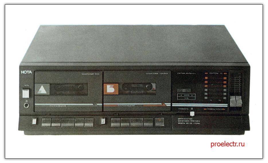 Нота МП-220С