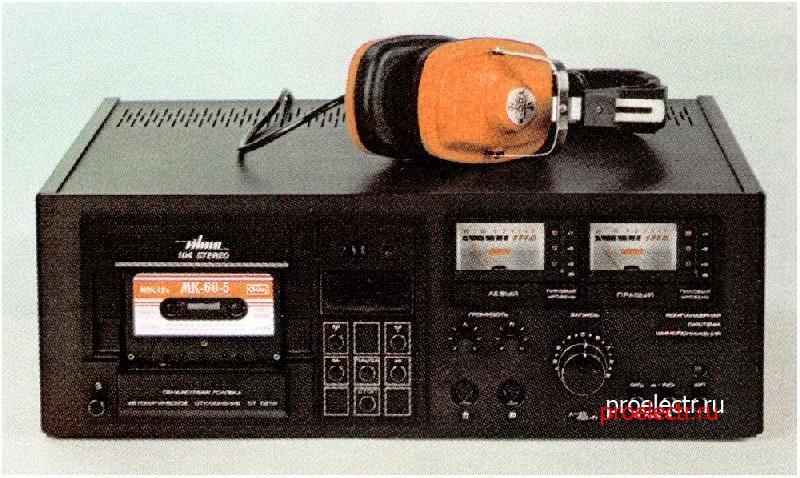 Вильма-104-стерео