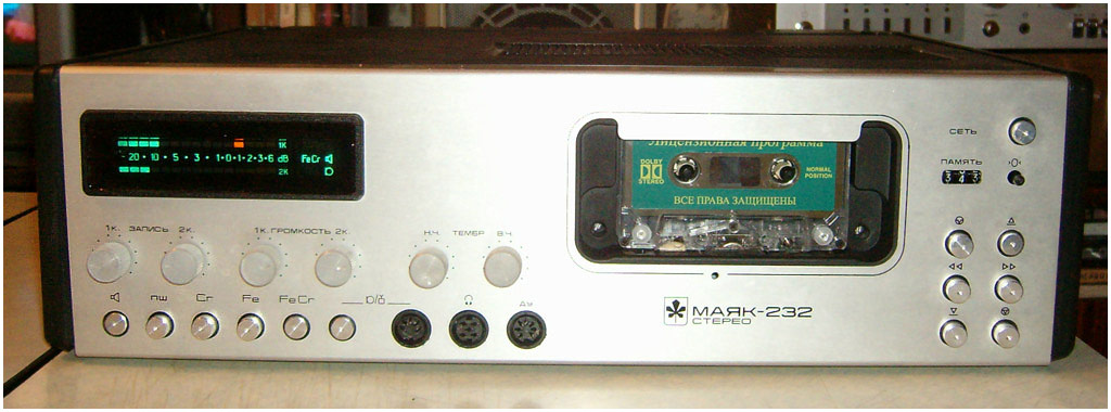 Схема магнитофона Маяк-233 стерео - Скачать